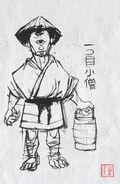 Hitotsume Kozo