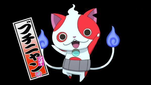 Image buchinyan yokai anime intro yo kai for Decoration yo kai watch