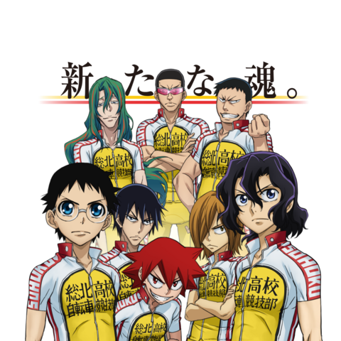 Yowamushi pedal season 2 last episode / Shom uncle episode 1