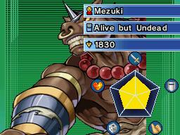 Mezuki-WC09