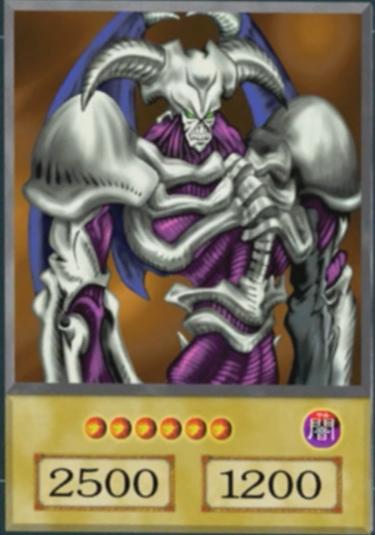 SummonedSkull-EN-Anime-DM