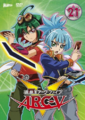 ARC-V DVD 21.png