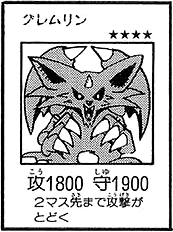 FeralImp-Lab-JP-Manga