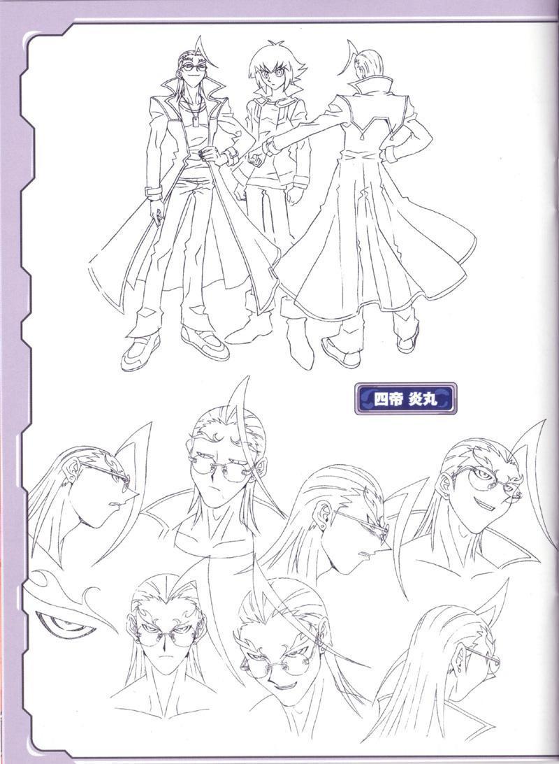 Yugioh Character Design : File honoumaru linework g yu gi oh fandom powered