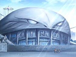 Kaiba Dome
