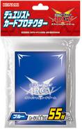 Sleeve-Logo-Blue-AV-JP