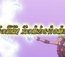 Yu-Gi-Oh! ZEXAL - odcinek 123
