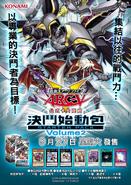 SP02-Poster-TC