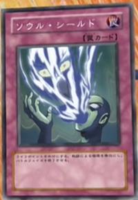 SoulShield-JP-Anime-DM