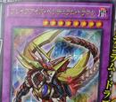 Brave-Eyes Pendulum Dragon