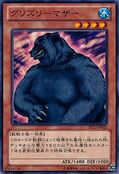 MotherGrizzly-SD23-JP-C