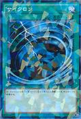 MysticalSpaceTyphoon-SPWR-JP-NPR
