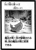 LeafoftheTransformingTanuki-JP-Manga-GX