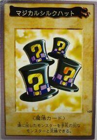 MagicalHatsBAN1-JP-R