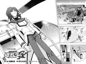 YuGiOh!GXChapter016