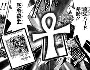 MonsterReborn-JP-Manga-DM-NC