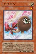 Kuribon-JP-Anime-5D