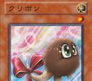 Episode Card Galleries:Yu-Gi-Oh! 5D's - Episode 019 (JP)