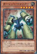 TurretWarrior-DE03-JP-C
