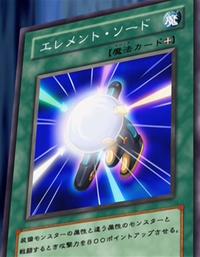 ElementSword-JP-Anime-GX