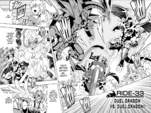 5D's Ride 033