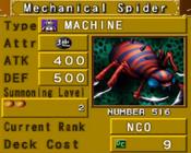 MechanicalSpider-DOR-EN-VG