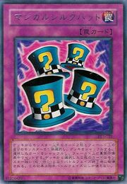 MagicalHats-DL1-JP-R