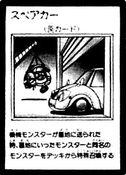 ReturnTicket-JP-Manga-GX