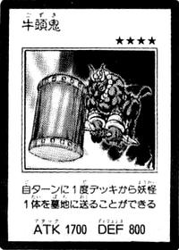 Gozuki-JP-Manga-GX