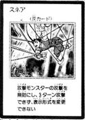 Snare-JP-Manga-GX
