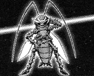 Roachie-JP-Manga-GX-CA