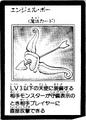 AngelBow-JP-Manga-GX.png