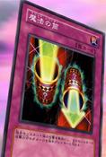 MagicCylinder-JP-Anime-GX