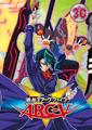 ARC-V DVD 30.png