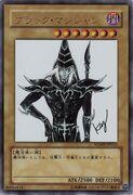 DarkMagician-WJMP-JP-UR