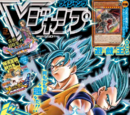 V Jump March 2017 promotional card