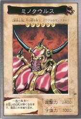 BattleOxBAN1-JP-C