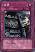 CastleWalls-TP11-JP-C