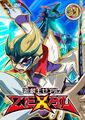 ZEXAL DVD 31