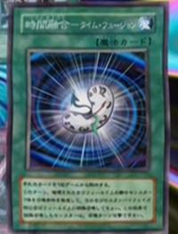 TimeFusion-JP-Anime-GX
