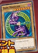 DarkMagician-2015-JP-OP