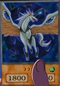 AdvancedCrystalBeastSapphirePegasus-EN-Anime-GX