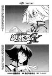 YuGiOh!GXChapter008