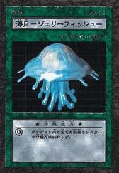 JellyfishB2-DDM-JP