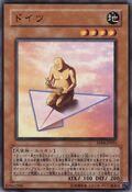 Doitsu-EE04-JP-C