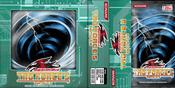 MasterofSpells-Booster-TF05