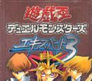 Yu-Gi-Oh! Duel Monsters 9 Expert 3 Game Guide Promos