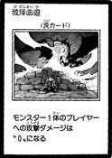 EvasionUnderFire-JP-Manga-GX