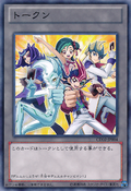 Token-CD02-JP-C-WorldDuelCarnival