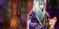 Mano dei Sei Samurai